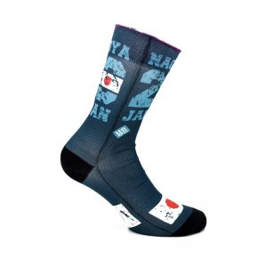Αθλητικές Κάλτσες NoHo AirLite Nagoya