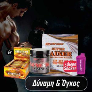 Πακέτο Πρωτεΐνης Όγκου & Δύναμης