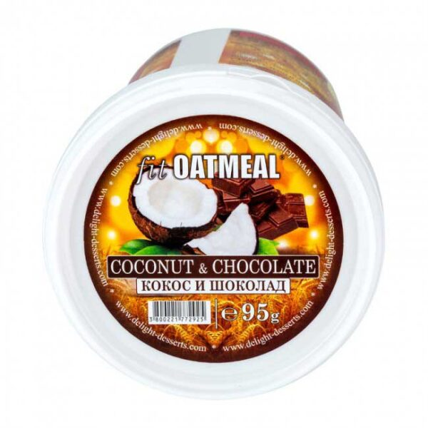 fit oatmeal coconut & chocolate