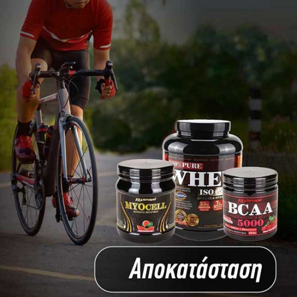 Recovery Pack 1 Pure WHEY Iso GOLD 2270g + MyoCell® 420g + iBCAA 811 JuicyFresh® 250g