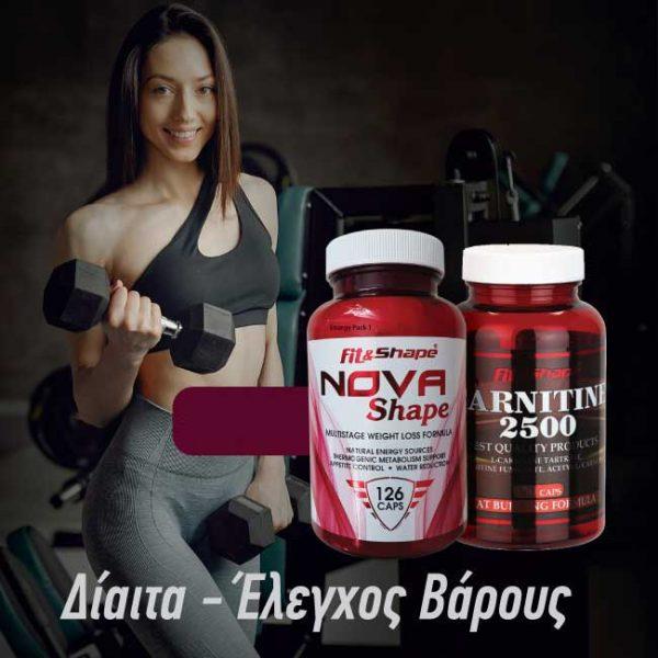 Slimming Pack 2 – NOVA Shape Weight Loss 126 caps + CARNITINE 2500 120 caps
