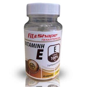 vitamini-e